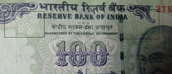 Why Can't You Photocopy Currency Notes? » Science ABC