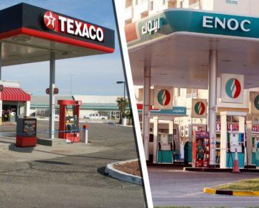 Texas Texaco gasoline & saudi arab ENOC gasoline
