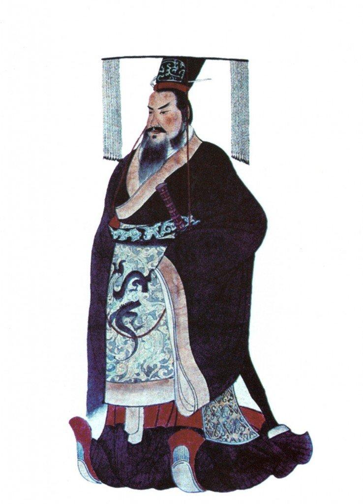 Emperor Qin Shi Huang Source: Wikipedia