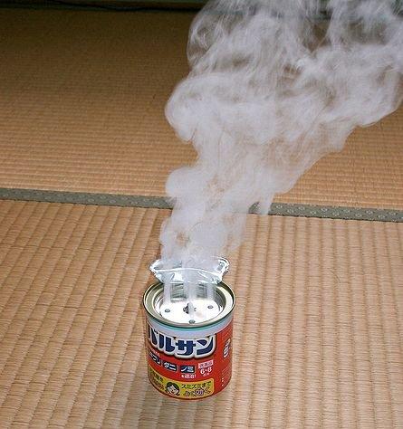 Fumigant