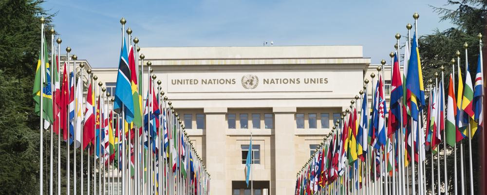 United Nations Building in Geneva Switzerland - Image( nexus 7)s